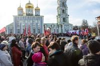 День народного единства в Тульском кремле, Фото: 54