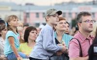Дни Москвы в Туле, Фото: 52