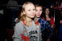 "Концерт Gauti и Diesto в ""Казанове"". 25.10.2014, Фото: 19"