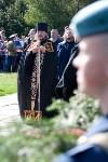 637-я годовщина Куликовской битвы, Фото: 31