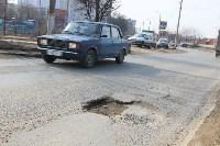 Ямы на проезжей части - ул. Бондаренко. 25.03.2015, Фото: 10