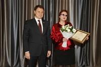 Объявление Благодарности Председателя Государственной Думы Федерального Собрания Российской Федерации Ирине Верушкиной, Фото: 63