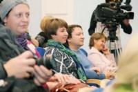 Денис Драгунский в Ясной Поляне, Фото: 4