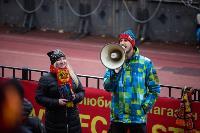 Арсенал - Урал 18.10.2020, Фото: 102