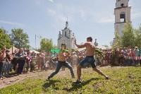 В Тульской области прошел фестиваль крапивы, Фото: 223