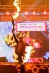 Битва Дедов Морозов и огненное шоу, Фото: 81