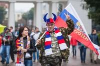 Сборная России против сборной Гибралтара, Фото: 20