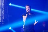 Концерт Димы Билана в Туле, Фото: 42