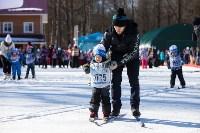 Лыжня России-2020, Фото: 136