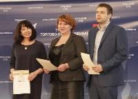 В Тульской области наградили победителей предпринимательского  конкурса «Золотой меркурий», Фото: 13