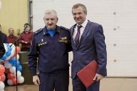 """Щегловскому валу"" 15 лет, Фото: 66"