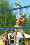 Tula Open 2016 7 августа 2016, Фото: 37
