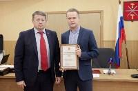 Награждение в администрации города, Фото: 2