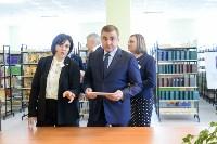 В Туле откроется новая школа, Фото: 20