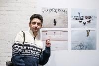 «#Будни» Тулы в объективе Алексея Фокина: В ТИАМ открылась фотовыставка, Фото: 69