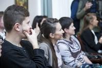 Мастер-класс от Дмитрия Губерниева, Фото: 30