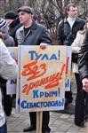 В Туле прошел митинг в поддержку Крыма, Фото: 27