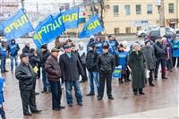Митинг ЛДПР. 23 февраля 2014, Фото: 5