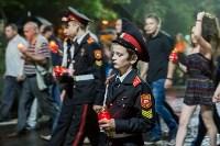"""Шествие """"Свеча памяти"""", 22 июня 2016, Фото: 25"""