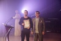 Сотрудников Туламашзавода поздравили с Днем машиностроителя, Фото: 150