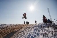 Соревнования по мотокроссу в посёлке Ревякино., Фото: 61