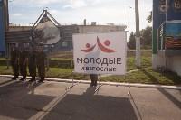 Звёзды Первого канала устроили концерт в военной части, Фото: 11