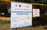 Ремонт Болдинского и Студенческого скверов, Фото: 13