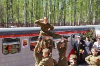 День Победы в Новомосковске, Фото: 34