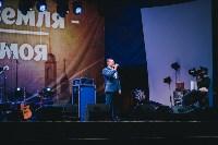 """Концерт группы """"Браво"""" на День города-2015, Фото: 3"""
