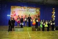 Танцевальный турнир «Осенняя сказка», Фото: 158
