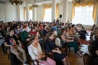 Юрий Башмет приглашает юных туляков в свой оркестр, Фото: 6