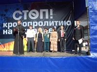 Митинг против насилия на Украине, Фото: 9