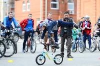 Первомайский велопробег, Фото: 59