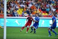 «Арсенал» Тула - «Волгарь» Астрахань - 1:1, Фото: 101