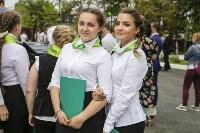 В Ясной Поляне открылся Центр поддержки одаренных детей, Фото: 15