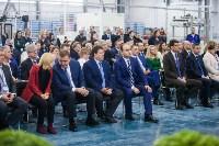 Открытие завода Арнест МеталлПак, Фото: 45