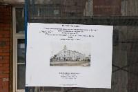 Реставрация дома №13 по ул. Советской, Фото: 1