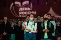 Как туляки поддерживали сборную России в матче с Бельгией, Фото: 15