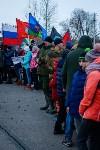 """Марш-бросок """"Поле Куликовской битвы"""", Фото: 45"""