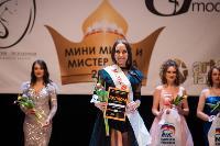 Миссис Тульская область - 2021, Фото: 107