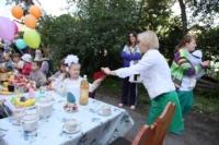 Праздник для переселенцев из Украины, Фото: 56