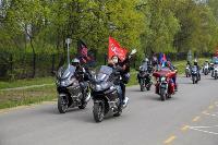 Тульские байкеры почтили память героев в Ясной Поляне, Фото: 39