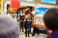 Гипермаркет Глобус отпраздновал свой юбилей, Фото: 102