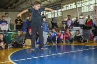 Детский брейк-данс чемпионат YOUNG STAR BATTLE в Туле, Фото: 2