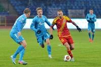 «Арсенал» Тула - «Зенит-2» Санкт-Петербург - 2:1, Фото: 54