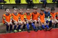 Детский футбольный турнир «Тульская весна - 2016», Фото: 12