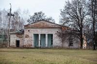 Город Липки: От передового шахтерского города до серого уездного населенного пункта, Фото: 161
