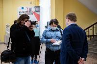 В Туле открылась выставка Кандинского «Цветозвуки», Фото: 17