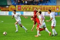 «Арсенал» Тула - «СКА-Энергия» Хабаровск - 1:0, Фото: 88