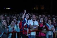 Матч Россия – Хорватия на большом экране в кремле, Фото: 121